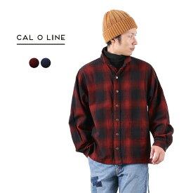 【期間限定ポイント10倍】CAL O LINE(キャルオーライン) チェック アトリエ スモック スタンドカラー / シャツジャケット / 長袖 / メンズ / 日本製