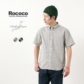 ROCOCO(ロココ) 半袖 コットンリネン ギンガムチェック ボタンダウンシャツ / アメリカンフィット / メンズ / 日本製