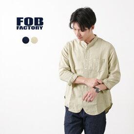 【期間限定ポイント10倍 10日23:59まで】FOB FACTORY(FOBファクトリー) F3445 バンド カラー シャツ / メンズ / 長袖 / 日本製 / BAND COLLAR SHIRT