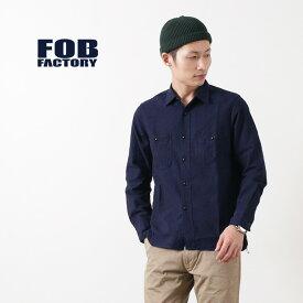【期間限定ポイント10倍 10日23:59まで】FOB FACTORY(FOBファクトリー) F3446 ID ワークシャツ / メンズ / インディゴ / コットン / 長袖 / 日本製 / ID WORK SHIRT