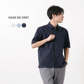 【スーパーSALE限定クーポン対象】SAGE DE CRET(サージュデクレ) タイプライター SSボックスシャツ / 半袖 / コットン / 無地 / メンズ / 日本製
