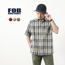 【期間限定ポイント10倍 10日23:59まで】FOB FACTORY(FOBファクトリー) F3449 ハーフスリーブ チェック ボールシャツ / コットン リネン / 半袖 / メンズ / 日本製 / H/S CHECK BALL SHIRT