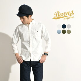 BARNS(バーンズ) オックス ロングスリーブ ボタンダウンシャツ / メンズ / 長袖 / 日本製 / BR-4965N / クールビズ / rnd / srt2