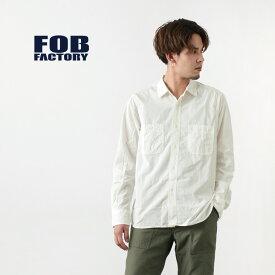 【期間限定ポイント10倍 10日23:59まで】FOB FACTORY(FOBファクトリー) F3379 オックス ワークシャツ / メンズ / 長袖 無地 コットン / 白 ホワイト / 日本製
