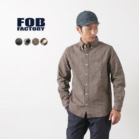【ポイント10倍!1/25(月)23:59まで】FOB FACTORY(FOBファクトリー) F3435 CLツイード ボタンダウンシャツ / メンズ / チェック / 長袖 / コットン リネン / 日本製 / C/L TWEED B.D SHIRT