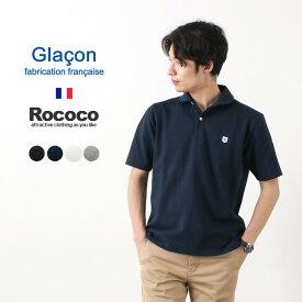 GLACON(グラソン) 別注 ラウンドカラー バスク ポロシャツ / 半袖 / メンズ / フランス製 / クールビズ