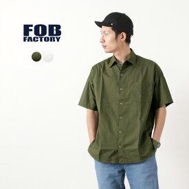 FOB FACTORY(FOBファクトリー) F3447 ハーフスリーブ ミリタリー ボールシャツ / コットン / スクエアクロス / 半袖 / メンズ / 日本製 / H/S MIL BALL SHIRT