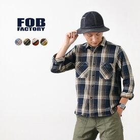 FOB FACTORY (FOBファクトリー) F3453 ヘビーネル ワークシャツ / メンズ / チェック / 長袖 / コットン / 日本製 / HEAVY NEL WORK SHIRT