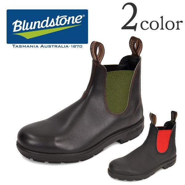 【50%OFF】BLUNDSTONE(ブランドストーン) サイドゴアブーツ / BS508/BS519 / 耐水 / オイルドレザー / メンズ【セール】