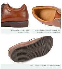 RE.ACT(リアクト)マウンテンブーツロウ/ショート/ビブラムソール/メンズ/日本製
