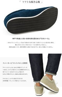 BLUEOVER(ブルーオーバー)MIKEYスエードスニーカー/SUEDESNEAKER