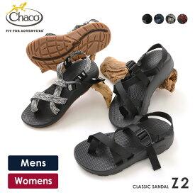 【限定クーポン対象】CHACO(チャコ) Z2 サンダル クラシック メンズ / レディース / ウィメンズ / スポーツサンダル / ストラップサンダル / Z2 CLASSIC SANDAL