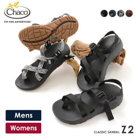 CHACO(チャコ) Z2 サンダル クラシック メンズ / レディース / ウィメンズ / スポーツサンダル / ストラップサンダル / Z2 CLASSIC SANDAL
