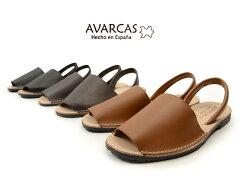 AVARCAS(アバルカス/アヴォルカス)