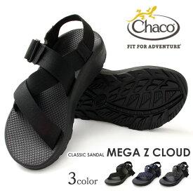 CHACO(チャコ) メガZ クラウド サンダル / メンズ / スポーツサンダル / MEGA Z CLOUD