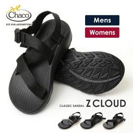 CHACO(チャコ) Zクラウド / スポーツ サンダル / メンズ / レディース ウィメンズ / ストラップサンダル / ZCLOUD