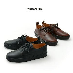 PICCANTE(ピカンテ) プレーントゥ レザーシューズ / レザースニーカー / 革靴 / メンズ / ポルトガル製 / PLAIN TOE LEATHER SHOES