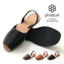 phaduA(パ・ドゥア) アバルカ シューズ / レザー サンダル / オープントゥ / メンズ / レディース