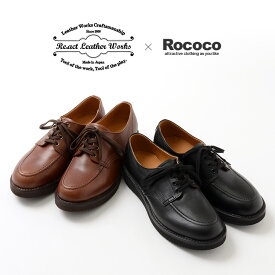 【30%OFF】RE.ACT × ROCOCO(リアクト × ロココ) 別注 オックスフォード モカシン / ブーツ / メンズ / ビブラムソール / レザー 革靴 / 日本製 / 4ホール / OXFORD MOCCASIN【セール】