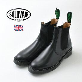 【ポイント10倍!1/18(月)01:59まで】SOLOVAIR(ソロヴェアー) ディーラー ブーツ ハイシャイン / 本革 / グッドイヤーウェルト / サイドゴア / メンズ / イギリス製 / THE DEALER BOOT HI-SHINE