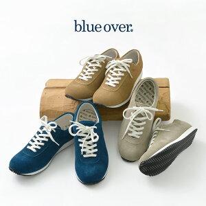 【限定クーポン対象】BLUEOVER (ブルーオーバー) スエード スニーカー / マイキー MIKEY / メンズ レディース / ユニセックス / スウェード レザー / ローカット / 靴 / 日本製