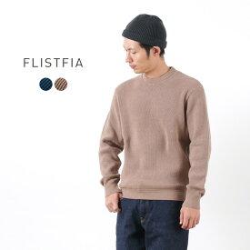 FLISTFIA(フリストフィア) ロングスリーブ セーター / メンズ / コットン ニット ワッフル / 日本製 / LONG SLEEVE SWEATER