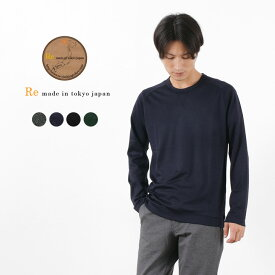 【スーパーSALE限定クーポン対象】RE MADE IN TOKYO JAPAN(アールイー) ドレスウールジャージー クルーネック / メンズ / 日本製 / DRESS WOOL JERSEY CREW NECK