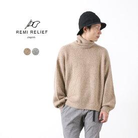 REMI RELIEF(レミレリーフ) 3GG 杢 カシミヤ シャギー ニット タートル / メンズ / 日本製