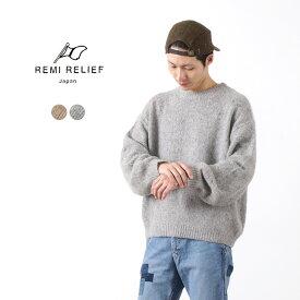 REMI RELIEF(レミレリーフ) 3GG 杢 カシミヤ シャギー ニット クルー / メンズ / 日本製