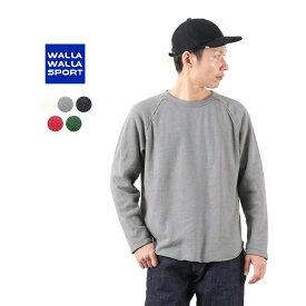 【20%OFF】WALLA WALLA SPORT(ワラワラスポーツ) ロングスリーブ スウェット ルーズ ベースボール Tシャツ / メンズ / 無地 長袖 / 裏起毛 / フリース / 日本製 / L/S SWEAT LOOSE BASEBALL TEE【セール】