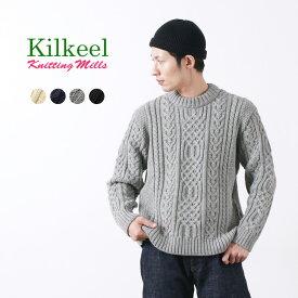 KILKEEL(キルキール) モックネック ケーブル ニット / メンズ / クルーネック / メリノウール / ローゲージ / 英国製 / MENS MOCK NECK CABLE JUMPER