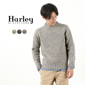HARLEY OF SCOTLAND(ハーレーオブスコットランド) シェトランド ミドルゲージ クルーネック ニットセーター / メンズ / TUBE CREW KNIT