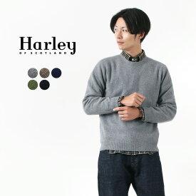 HARLEY OF SCOTLAND(ハーレーオブスコットランド) メリノ カシミヤ クルーネック ニット / メンズ レディース / 4741-7 / CREW NECK / MERINO WOOL90% CASHMERE10%