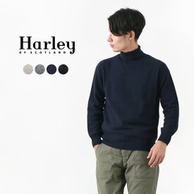 【ポイント10倍!12/1(火)23:59まで】HARLEY OF SCOTLAND(ハーレーオブスコットランド) メリノ カシミヤ タートルネック ニット / メンズ レディース / 4741-5 / PORO(ROLL NECK) / MERINO WOOL90% CASHMERE10%