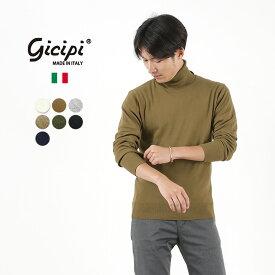 GICIPI(ジチピ) タートルネック ロングスリーブ Tシャツ / カットソー / コットンニット / メンズ / 長袖 無地 / イタリア製 / 2002A / TIGRE / GIRO COLLO M/L