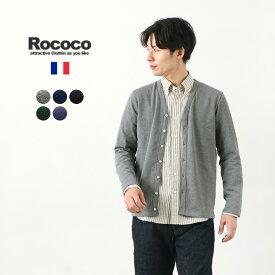 【ポイント10倍!3/1(月)23:59まで】ROCOCO(ロココ) ピケ 鹿の子 コットン カーディガン / メンズ / フランス製 / 羽織り / コットン