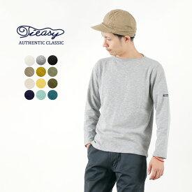 TIEASY(ティージー) HDCS ボートネック バスクシャツ / 無地 / メンズ レディース / コットン / オーガニック / Tシャツ / 長袖 / 日本製 / TE001