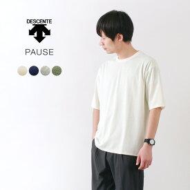 【期間限定ポイント10倍 13日01:59まで】DESCENTE PAUSE(デサントポーズ) ゼロシーム ビッグ Tシャツ / 半袖 無地 / メンズ / ZEROSEAM BIG T-SHIRT / DLMNJA56