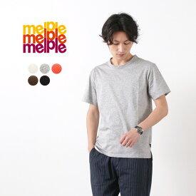 MELPLE(メイプル) ウィークエンダー クルーネック Tシャツ / メンズ / 無地 半袖 / 日本製 / WEEKENDER CREWNECK TEE