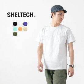 SHELTECH(シェルテック) レギュラーTシャツ / ポケット / メンズ / 無地 / 機能素材 / 吸収 速乾 / 紫外線防止 / SH-001 (REGULAR) / REGULAR TEE