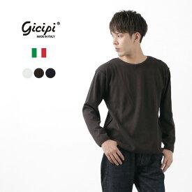 GICIPI(ジチピ) ピトーネ ボートネック ワイド フィット ミラノリブ ニットソー / ペザンテ / メンズ / Tシャツ インナー / ヘビーウェイト / 無地 / コットン / イタリア製 / PITONE / 2105A / PITONE BARCA LARGO ML / PESANTE