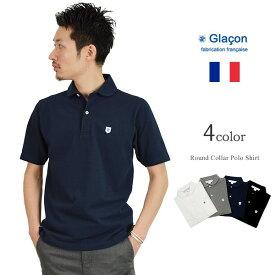 GLACON(グラソン) ラウンドカラー ポロシャツ / 鹿の子 / カノコ / メンズ 無地 / フランス製 / クールビズ
