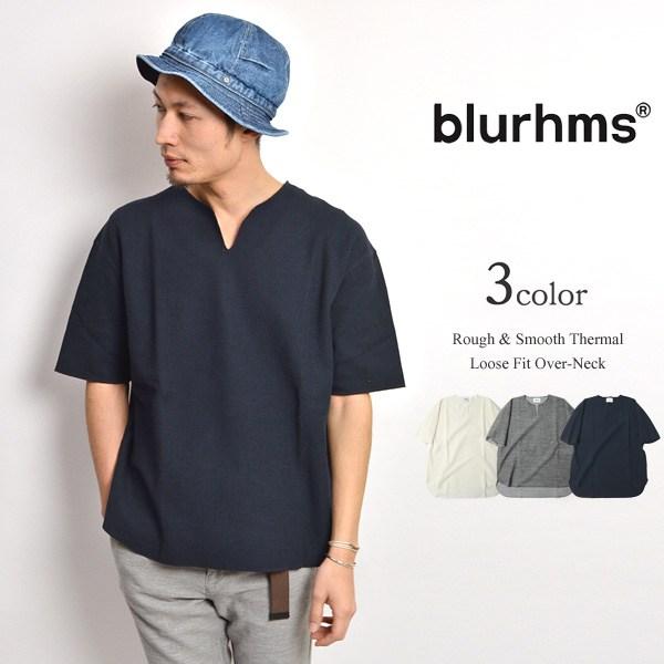 BLURHMS(ブラームス) ラフアンドスムース サーマル ルーズフィット オーバーネック Tシャツ / メンズ / 半袖 無地 / 日本製