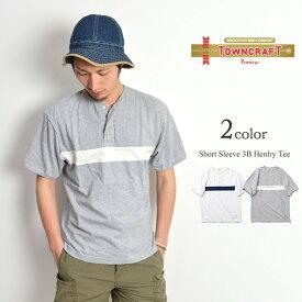 【20%OFF】TOWN CRAFT(タウンクラフト) 3ボタン ヘンリーネック Tシャツ / 半袖 / メンズ / 日本製 / SHORT SLEEVE 3B HENLRY TEE【セール】