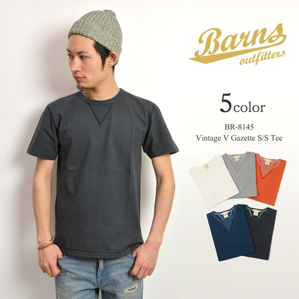BARNS(バーンズ) 小寸編み ヴィンテージ ガゼット 半袖 クルーネック Tシャツ / フラットシーマ / メンズ / 無地 / 日本製 / BR-8145