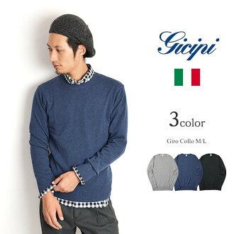 GICIPI(지치피) 롱 슬리브 T셔츠/컷소우/코튼 니트/긴소매 무지/맨즈/이탈리아제/ GIRO COLLO M/L