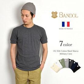 BANDOL(バンドール) リブ コットン ショートスリーブ ミリタリー クルーTシャツ / メンズ 半袖 / 無地 / フランス製