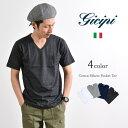 【スーパーSALEクーポン対象】GICIPI(ジチピ) VネックシルケットジャージーTシャツ / メンズ / 半袖 / 無地 / イタリア製