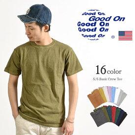 GOOD ON(グッドオン) ショートスリーブ ベーシック クルーネック Tシャツ / メンズ / 半袖 無地 / ピグメントダイ / アメリカ製生地 / 日本製 / GOST-701
