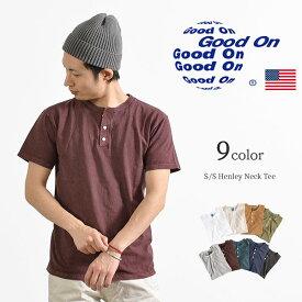 GOOD ON(グッドオン) ショートスリーブ ヘンリーネック Tシャツ / メンズ / 半袖 無地 / ピグメントダイ / アメリカ製生地 / 日本製 / GOST-1102